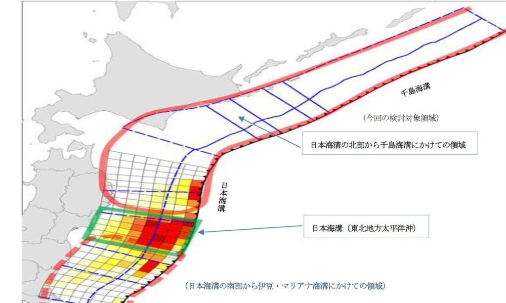 千島海溝沖地震について   FMはな